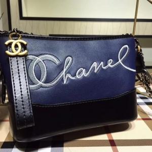 Bolsa Chanel Coleção 2019